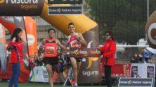 Un athlète marocain vient d'être accusé de vol…