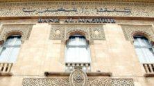 Il tente d'escalader le siège de Bank Al-Maghrib pour le cambrioler…