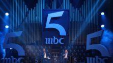 Voici les émissions marocaines qui seront diffusées sur MBC5