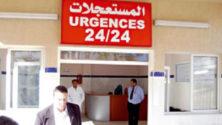 En cas d'urgence, les marocains doivent être soignés avant de payer dans les hôpitaux !