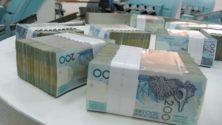 Un directeur de banque marocain aurait détourné 8 millions de dirhams et pris la fuite vers la Turquie…