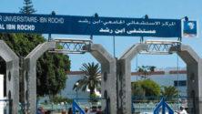 Le groupe Rahal va améliorer la restauration dans les hôpitaux du Maroc