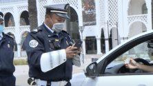 Confinement : La DGSN lance une application mobile pour tracer les mouvements des citoyens