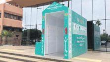 Les tunnels de désinfection sont désormais interdits au Maroc