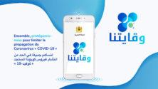 L'application Wiqaytna a été téléchargée plus d'un million de fois