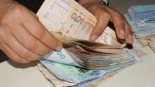 À Kénitra, un célèbre notaire aurait détourné plus de 100 millions de dirhams
