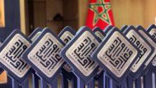 Voici les lauréats du Maroc Web Awards 2020
