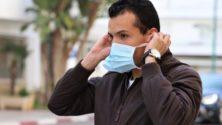 Le coronavirus provoque un autre problème cutané : «le Maskne»
