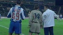 Vidéo : Découvrez le premier match de Messi avec le Barça il y a 17 ans