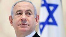 Netanyahu annonce l'arrivée d'une délégation marocaine en Israël