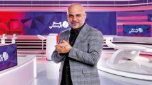 Ridouane Erramdani présentera une nouvelle émission sur 2M