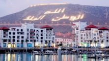 Covid-19 : Prolongation des mesures préventives à Agadir