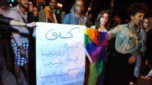 2020 a été une année éprouvante pour la communauté LGBTQI+ au Maroc, selon le rapport «Loubya fi zamane corona»