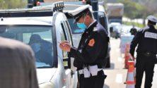 Le gouvernement prolonge le couvre-feu national et d'autres restrictions