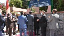 Photos : Une école rebaptisée au nom de Mohamed El Wafa à Marrakech