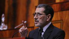 Saâdeddine El Othmani explique pourquoi le couvre-feu et les mesures restrictives ont été prolongés