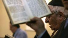 Que faut-il savoir sur le futur musée de la culture juive à Fès ?
