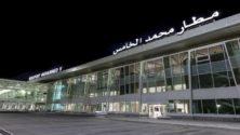Les vols internationaux transférés au Terminal 1 à l'aéroport de Casablanca