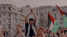 Photos et vidéos : Revivez les sit-ins de solidarité avec la Palestine dans plusieurs villes marocaines