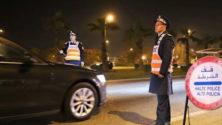 Le couvre-feu actuel maintenu pour les deux jours de l'Aïd