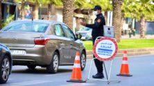 Le gouvernement décide de prolonger l'état d'urgence sanitaire au Maroc