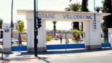 Vidéo : Nouveau look pour le parc vélodrome à Casablanca qui ouvre ses portes