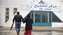 Les centres de vaccination seront ouverts le deuxième et troisième jour de l'Aïd Al Adha