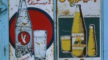 Monada Time : 4 boissons marocaines qu'on n'oubliera jamais