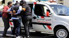 Essaouira : Un policier et 2 complices arrêtés pour escroquerie